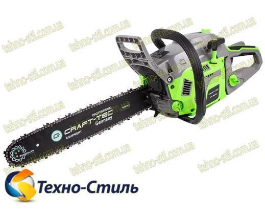 Бензопила Craft-tec CT-6900 (2шины + 2цепи)