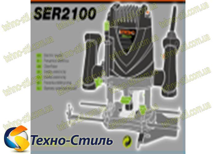1cc4c88468bb Фрезер STROMO SER 2100 купить в Харькове, Киеве, Украине   Интернет ...